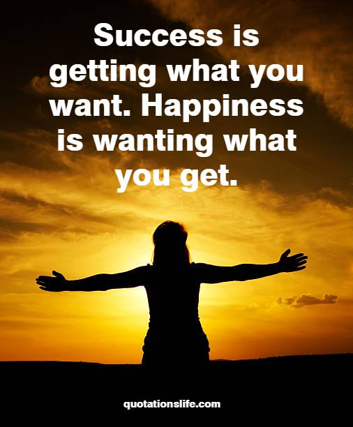 what-is-success-quotes-happiness